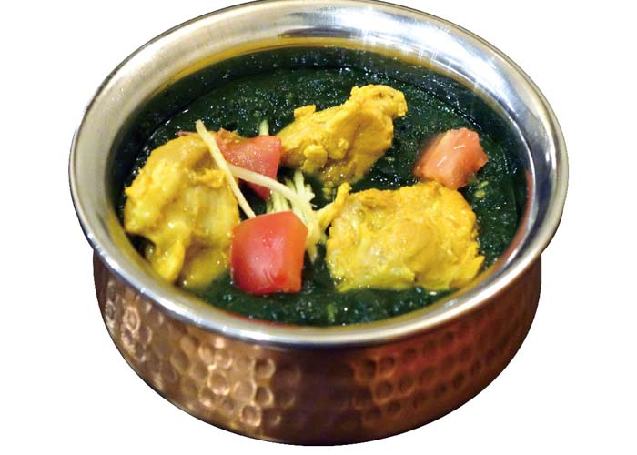 Sag Chicken Curry